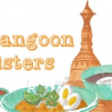 SOLD OUT - Rangoon Sisters' Burmese Supper Club